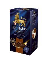 kenija royal